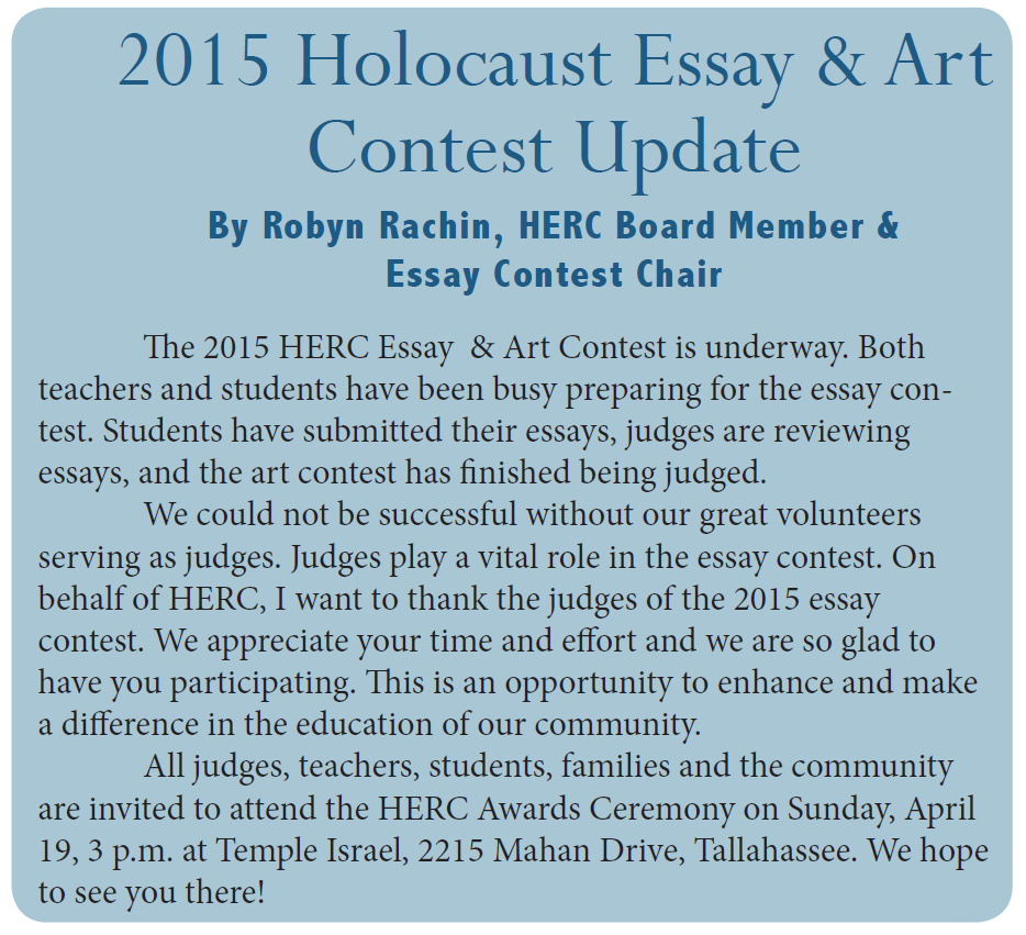 Essay about holocaust